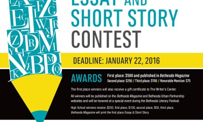essay contest magazine