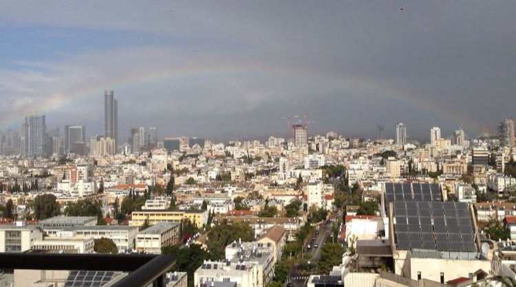 Givatayim. a suburb of Tel Aviv, as seen from a balcony. Tel Aviv is Israels largest city and cultural center.