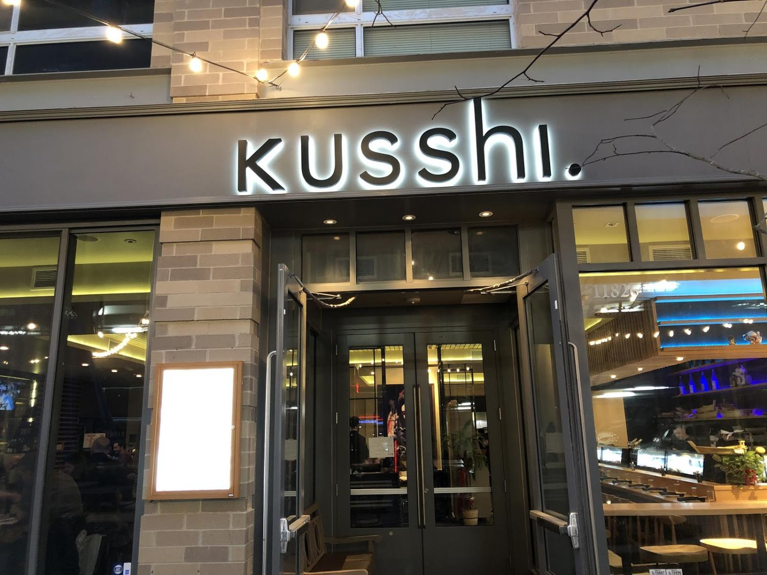 Kusshi is a new restaurant located in Pike and Rose. While the atmosphere was lovely, the food was mediocre at best.